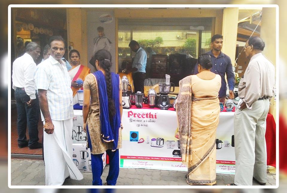 Preethi Camp